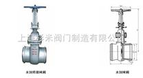 DS/Z64H水封焊接闸阀