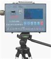 CCHG-1000粉尘浓度检测仪厂家现货供应
