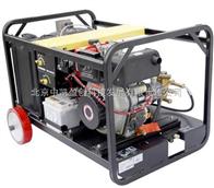 汽油机驱动热水高压清洗机POWER H200B