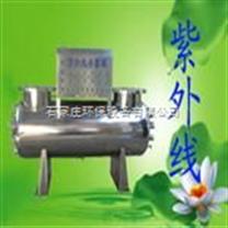 南京紫外线杀菌器