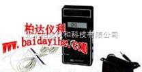 手持式風速儀/可充電熱球式風速儀/數字風速儀/手持式數顯風速儀(0-30m/s)