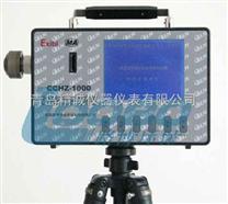 生產CCHZ1000直讀式防爆全自動粉塵測定儀