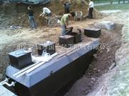 污水处理一体化设备|地埋式污水设备