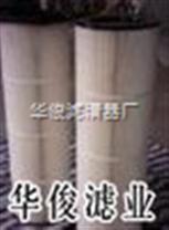 喷砂机除尘滤芯滤筒规格