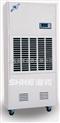冷冻除湿机/冷冻干燥机/冷冻抽湿机