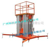 高18米六柱式铝合金升降平台(高稳定,安全性好)