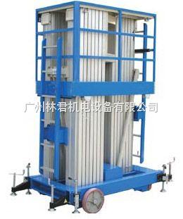 高14米三柱式铝合金升降梯