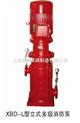 XBD-L型立式多级管道消防泵