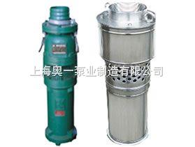 油浸式潜水泵