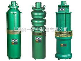 深井多级潜水泵