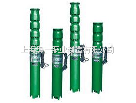 大流量井用潜水泵