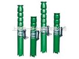 井用潛水電泵(深井泵)
