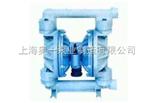 工程材料气动隔膜泵