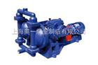 电动-隔膜泵