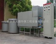 高频超强氧化电解法工业污水处理设备(国家)
