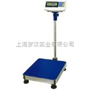 上海英展100公斤电子台秤,200公斤电子台秤