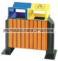 古都环卫钢木分类垃圾桶