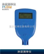 LEEB220e手持式塗層測厚儀(一體)
