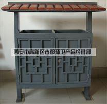 古都环卫钢板分类垃圾桶
