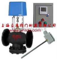 LDV係列自動溫度控製閥