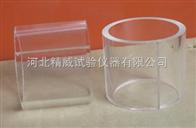 CA砂漿分離度模(有機玻璃帶割縫) 產地廠家價格型號