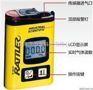【便攜式一氧化碳濃度檢測儀,手持式一氧化碳檢測儀】