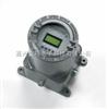 防爆型氧分析仪XTP600