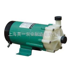 微型塑料磁力泵