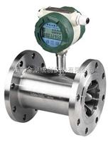 渦輪流量計lw液體渦輪流量計