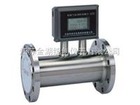 氣體流量計渦輪氣體流量計