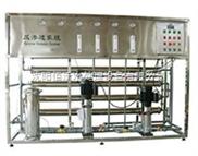 吉林通化冶金化工用純水betway必威手機版官網專業廠家沈陽佰沃水處理公司