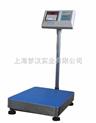 *上海电子台秤价格,500公斤电子台秤。。
