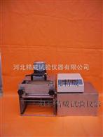 DWR-2型防水卷材低溫柔度試驗儀 低溫柔度儀 低溫柔度試驗儀河北石家莊北京吉林安徽浙江廣東廣西山西