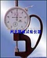 臺式防水卷材測厚儀  防水卷材測厚儀北京吉林安徽浙江廣東廣西山西天津
