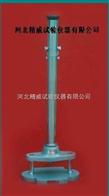 抗穿孔性儀QSX-17防水卷材抗穿孔性儀北京吉林安徽浙江廣東廣西山西天津