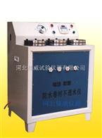 防水卷材試驗儀器 配件儀器北京吉林安徽浙江廣東廣西山西天津