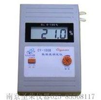 測氧儀 氧濃度測定儀