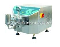 實驗型高壓均質機,高壓均質機價格,高壓均質機廠家