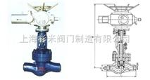 J940Y电动法兰截止阀|电动高压截止阀|电站截止阀