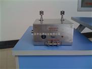 板坯结晶器锥度测量仪