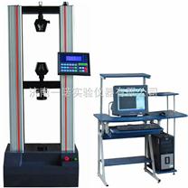 供應金屬材料試驗機、非金屬材料試驗機、電子拉力試驗機