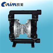 QBY系列工程塑料隔膜泵,耐腐蚀隔膜泵,气动隔膜泵