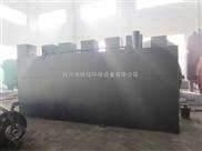 WSZ一體化污水處理設備