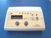 便携式甲醛检测仪/甲醛测试仪(室内环境检测专用) (中西)M174621