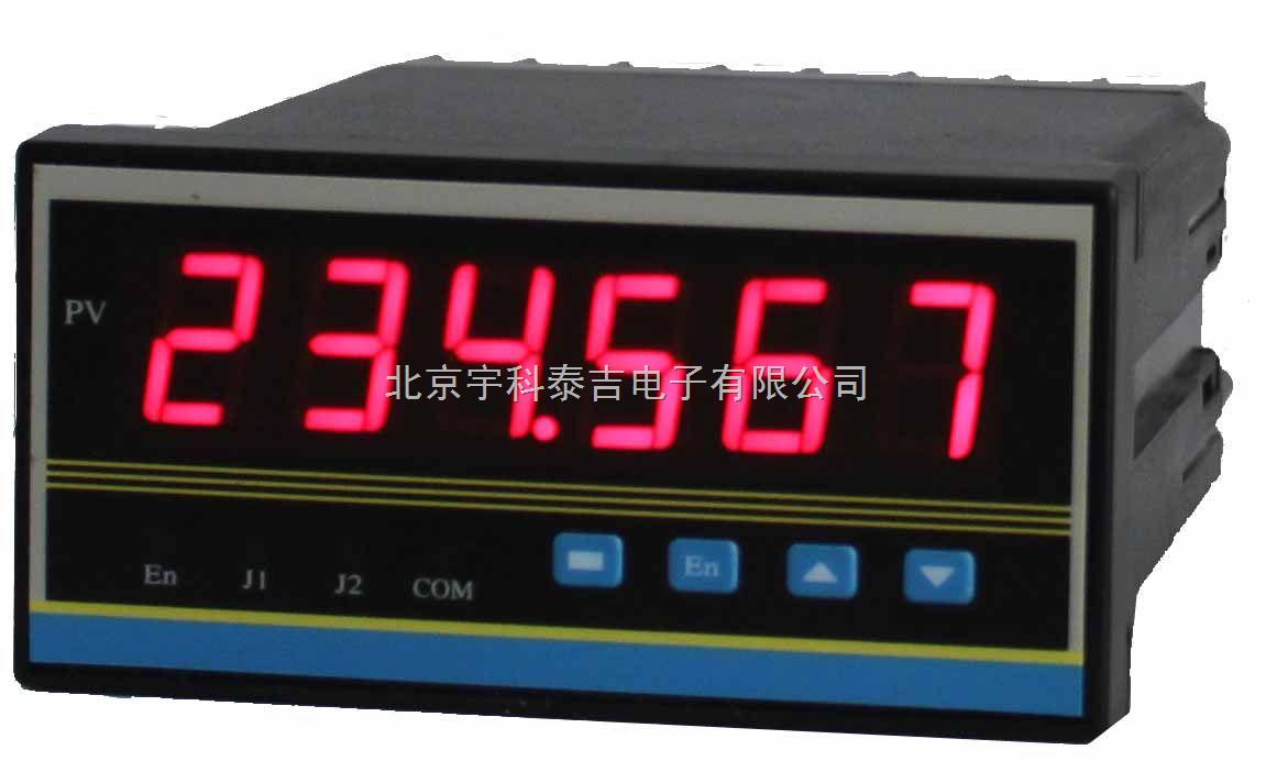yk-31c/l高精度智能交流电流表