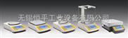 千分之一电子天平,上海天平,机械分析天平