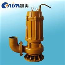 WQ(QW)无堵塞潜水排污泵,不锈钢排污泵,无堵塞排污泵
