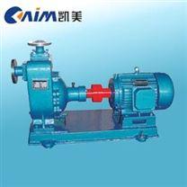 ZW系列自吸式排污泵,不锈钢排污泵,防爆自吸泵