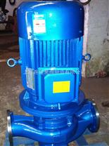 单级立式化工管道泵(厂家直销)