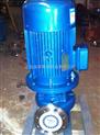 不锈钢立式化工管道泵(厂家直销)